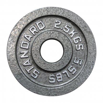 Hantelscheibe 2,5 kg Gusseisen 50 mm AsVIVA Barbell HS4_5_2.5
