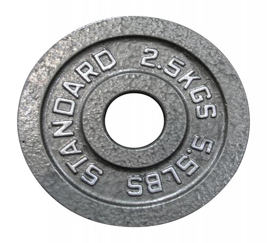 HS4 Hantelscheibe Gewicht 2,5 kg